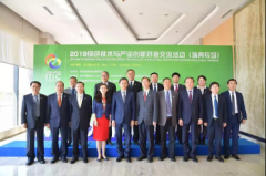 协会组织大使、外交官赴青岛举办专题创新活动