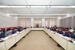 国际科技合作部际协调机制第十二次工作会议在京召开